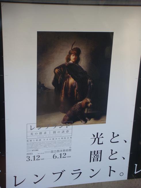 トキドキtOkidOki_a0137727_21543738.jpg