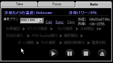 PinPoint自動運用化_c0061727_9234725.jpg