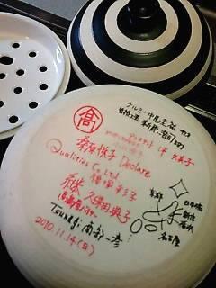 """記念の土鍋 """"継"""" が届きました(^^♪_b0204930_0201490.jpg"""