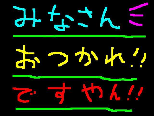 f0056935_163677.jpg