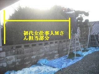 f0031037_21273294.jpg