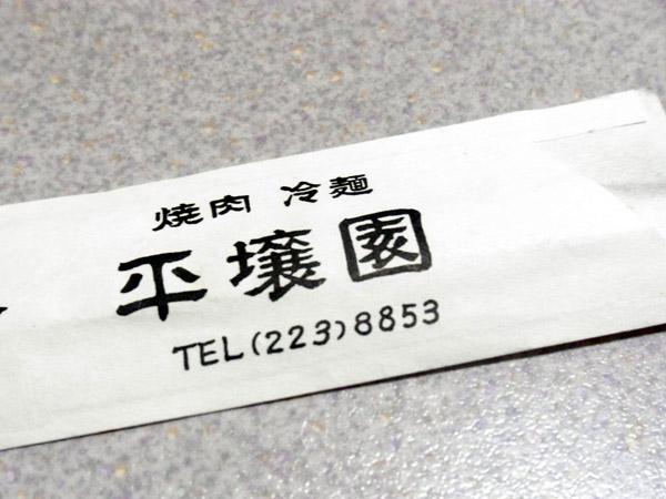 b0007139_1348125.jpg