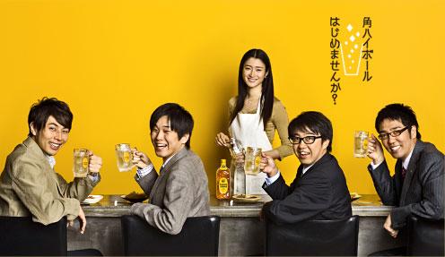 三ツ矢堂製麺中目黒店 ハイボール開始のお知らせ_e0173239_1950273.jpg