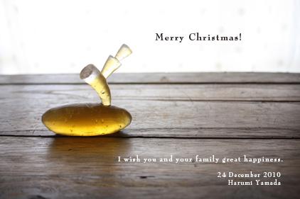 クリスマス_d0163448_12501680.jpg