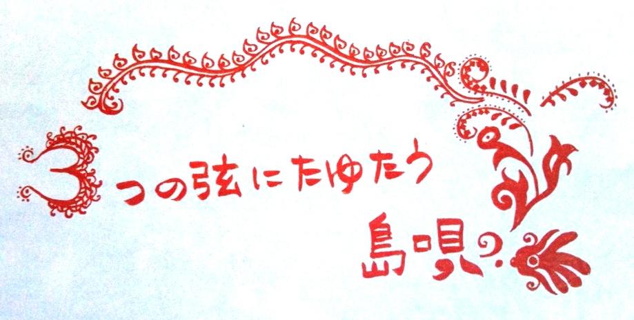 DALIA Live Event Vol.19 ライブのお知らせ_a0077752_14222313.jpg