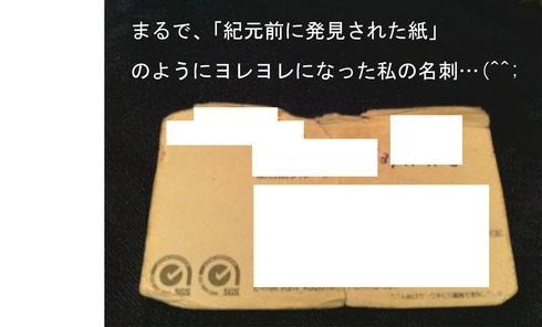 さようなら、営業さん☆_e0165361_0125484.jpg