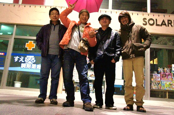 INOO 2010_f0074571_15342457.jpg