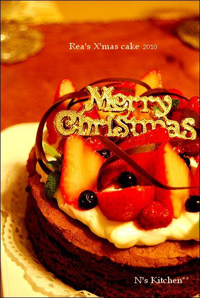 持ち寄り de クリスマスparty _a0105872_0341130.jpg