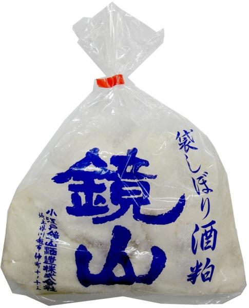 鏡山 袋搾り酒粕が品薄です。_c0119478_8362165.jpg