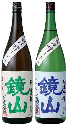 今年の「新酒搾りたてシリーズ」は完売しました。_c0119478_85040.jpg