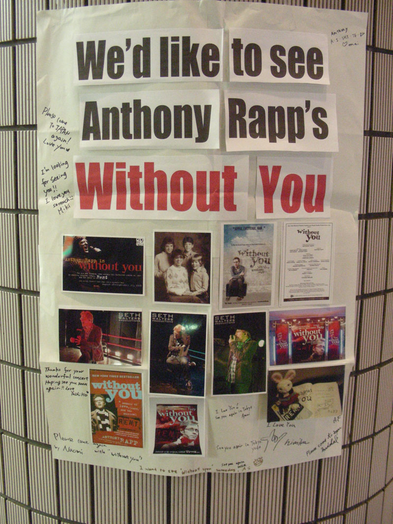 """without you\""が観たい! We\'d like to see Anthony Rapp\'s WITHOUT YOU in Japan_d0154984_1218559.jpg"
