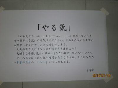 f0053885_1962497.jpg