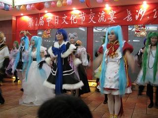 湖南省・日本語科学生のゴスプレショーとスピーチコンテスト _d0027795_13364088.jpg