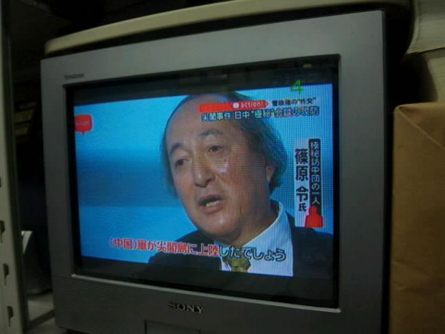 篠原令氏、日本テレビの特集番組に出演_d0027795_17523970.jpg