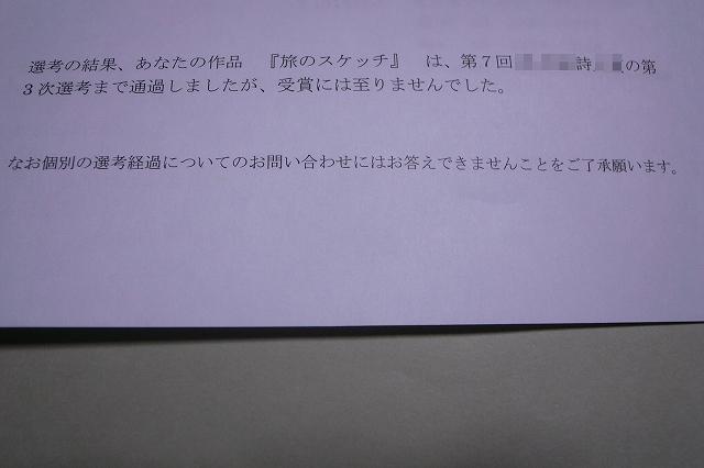 f0073398_914216.jpg