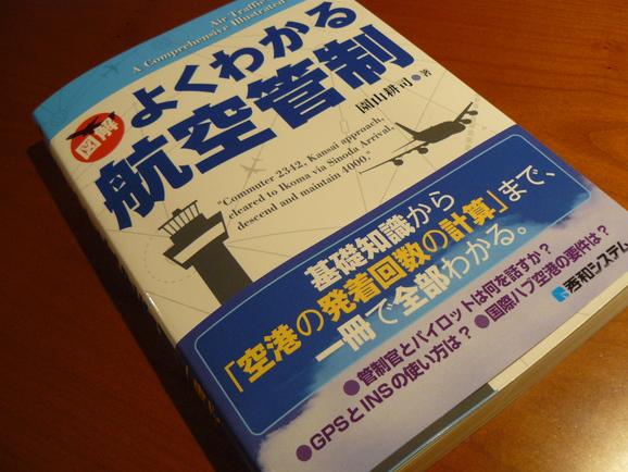 d0163003_03577.jpg