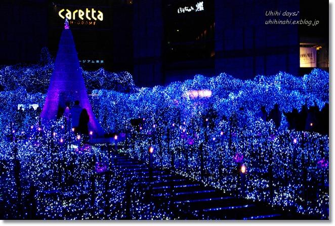 Merry Christmas☆_f0179404_21565720.jpg