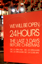 クリスマス直前のMacy\'sも24時間営業へ_b0007805_0362466.jpg