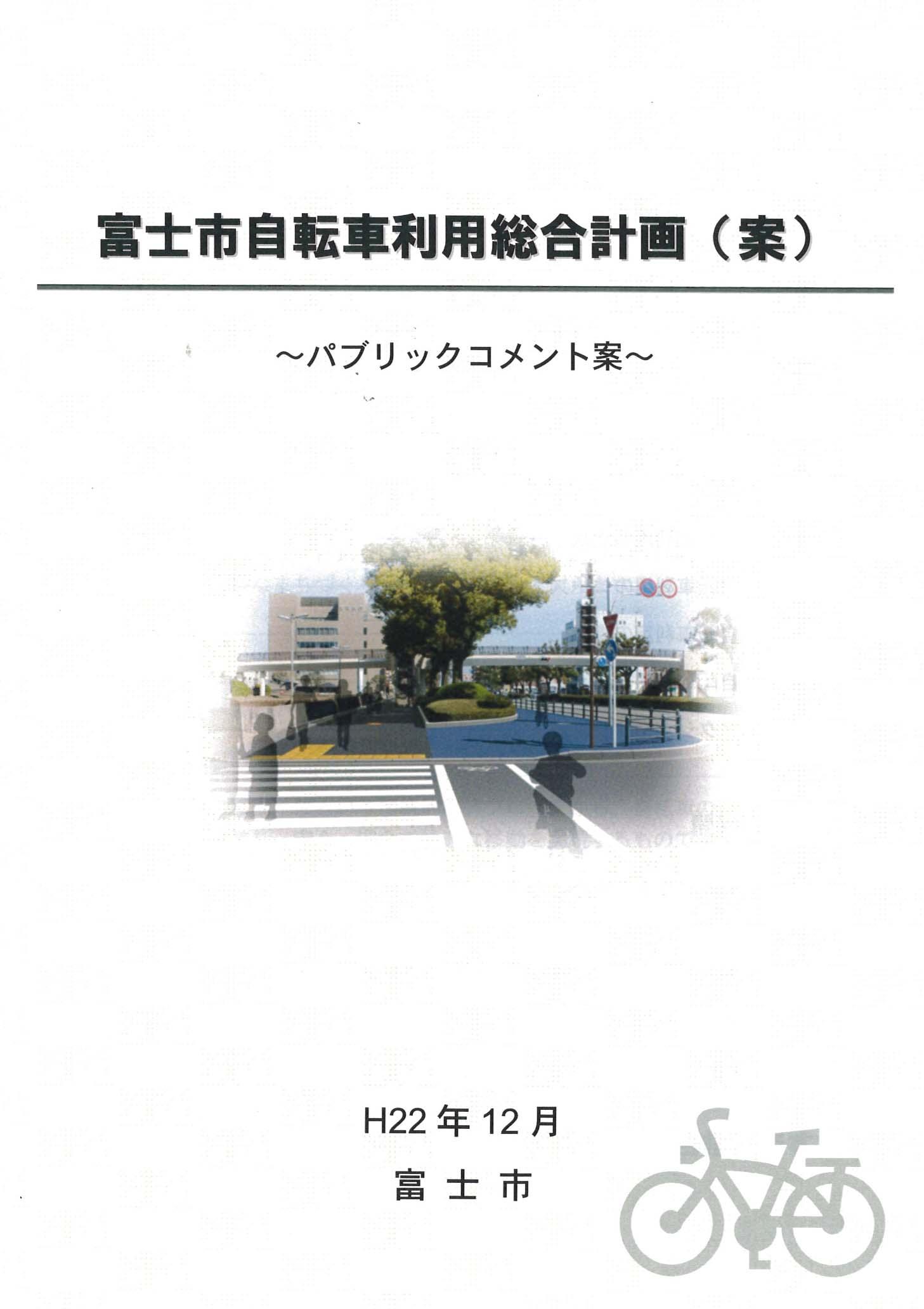 f0141310_8163914.jpg