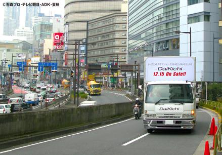 ★宣伝トラック「仮面ライダー × DaiKichi 〜大吉〜」!!_f0233625_13164359.jpg