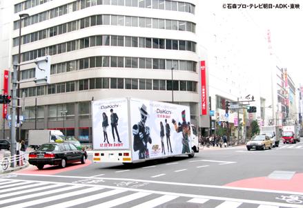 ★宣伝トラック「仮面ライダー × DaiKichi 〜大吉〜」!!_f0233625_13171695.jpg
