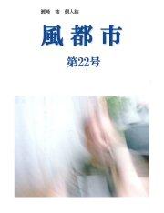 c0138026_1924959.jpg