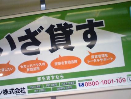 f0203027_2012050.jpg