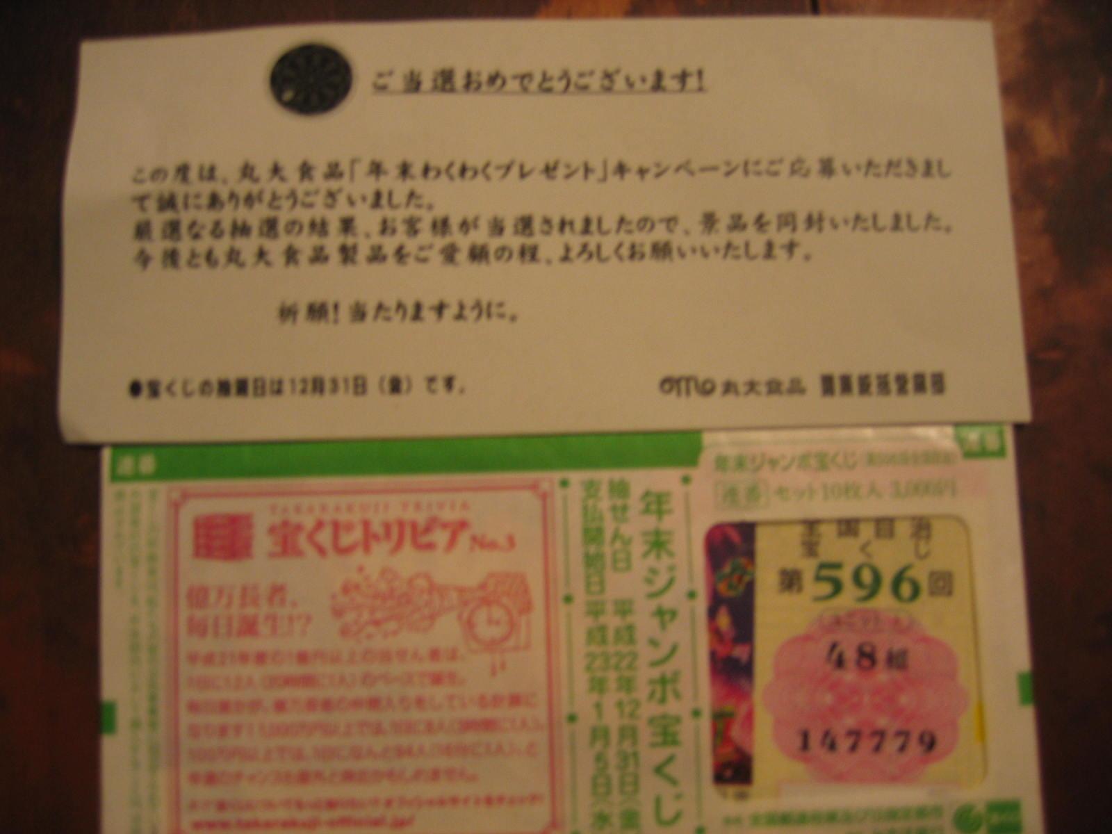 十三代 上原 勇七さん_d0161933_23504627.jpg