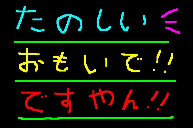f0056935_20393490.jpg