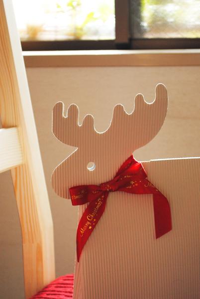 Christmas Stollen_a0003650_21171871.jpg