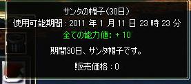 b0135552_212882.jpg