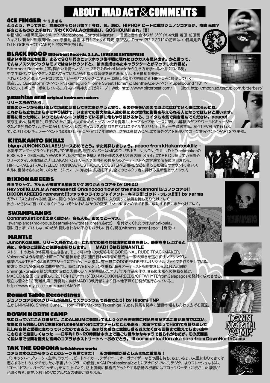 POPCORN SPECIAL  -JUNONKOALA RELEASE PARTY-  2011/01/16(SUN) _a0026058_15341738.jpg