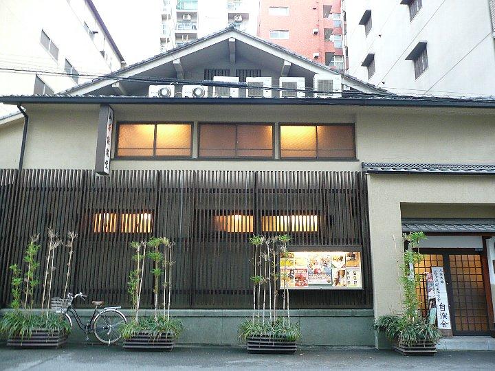 大阪の山本能楽堂及び能舞台_c0112559_1125210.jpg
