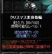 f0233667_130284.jpg