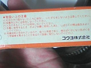 b0050768_2002754.jpg