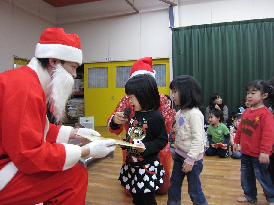 クリスマス会★★_f0195982_18121320.jpg