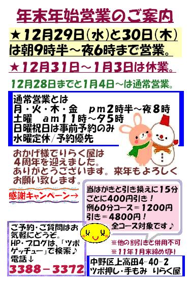 f0115484_17563768.jpg