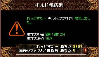 b0194887_1523587.jpg