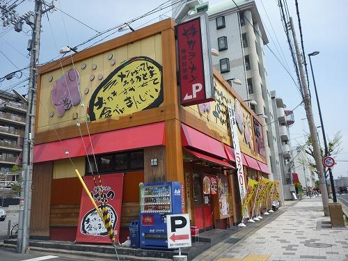 博多ラーメンげんこつ 灘店 / 関西風味の博多ラーメン_e0209787_15272067.jpg