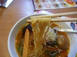 博多ラーメンげんこつ 灘店 / 関西風味の博多ラーメン_e0209787_15333235.jpg
