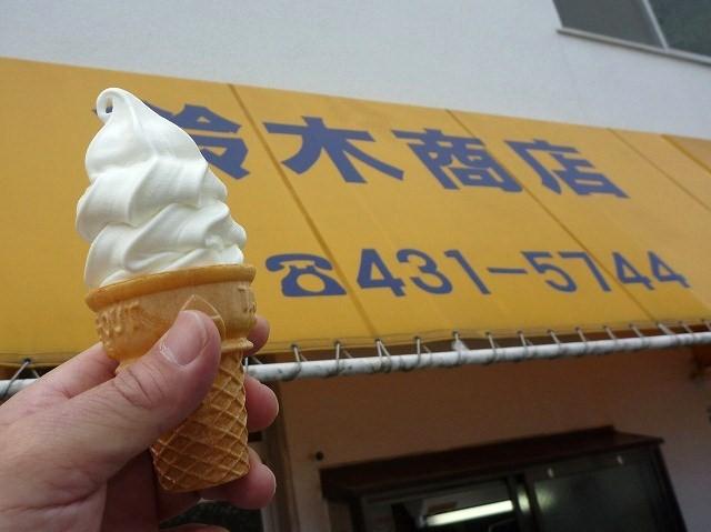 鈴木商店 / アイスキャンデー・ソフトクリーム_e0209787_17122120.jpg