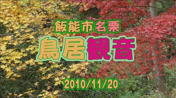 f0114394_20324541.jpg