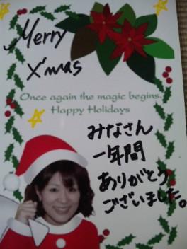 メリークリスマス♪_d0156997_1602944.jpg
