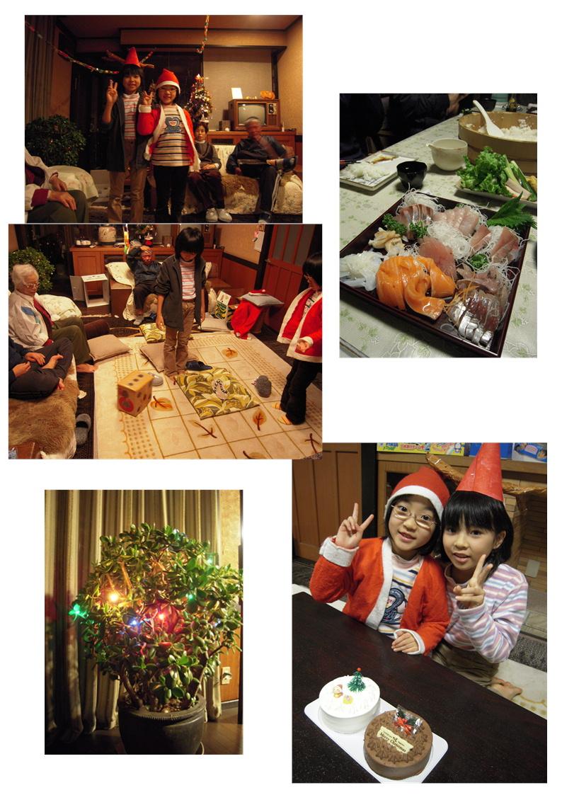 クリスマスパーティー_c0213599_0441048.jpg