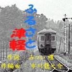 d0095910_794056.jpg