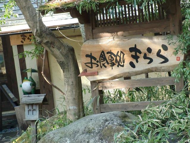 b0141916_20111287.jpg
