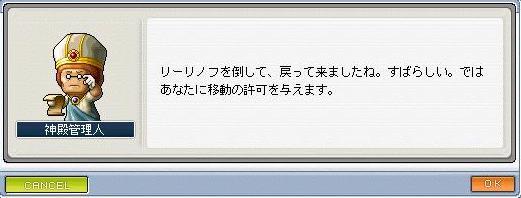 b0183516_19205075.jpg