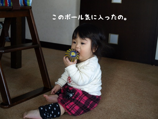 f0133316_0443216.jpg