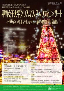 Christmas Day_e0103024_9415436.jpg