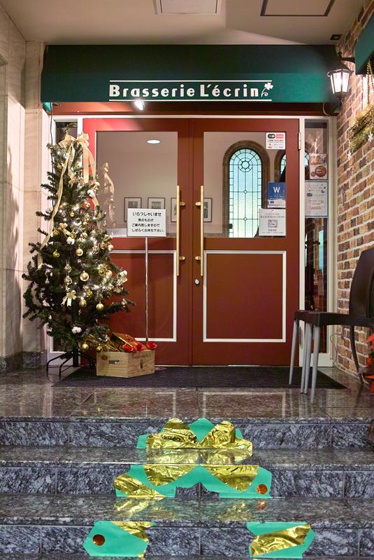 ブラッスリー・レカンのクリスマス_c0223825_19184112.jpg